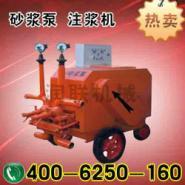 重庆耐腐耐磨陶瓷砂浆泵和柱塞式砂浆喷涂泵厂家