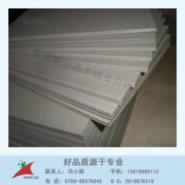 供应1100G绿精灵双灰纸 7871092MM  8891194