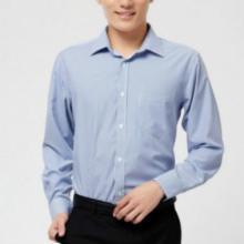 春秋装新款男式撞色领韩版修身长袖衬衫 男版格子衬衣潮流寸衫男