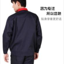 供应工作服衬衫4587促销批发现货冬季工作服套装男长袖男工程服劳保服