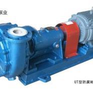 宙斯泵业UT防腐耐磨损泵图片