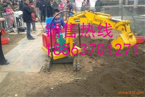 儿童游乐挖掘机图片|儿童游乐挖掘机样板图|儿童游乐