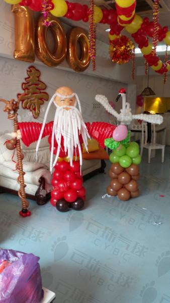 供应寿宴气球装饰/生日宴气球装饰/成都气球造型装饰