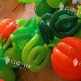 供应气球南瓜/魔术气球南瓜/气球造型/气球果蔬/楼盘装饰
