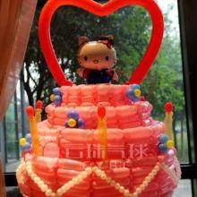 供应气球蛋糕/卡通气球/造型气球/气球编织/气球装饰