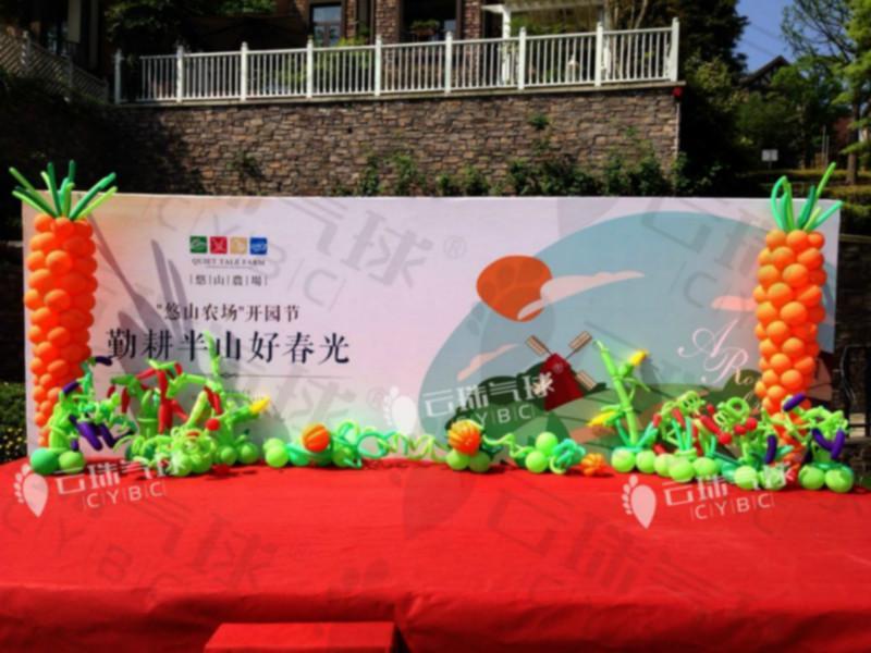 供应龙湖悠山郡气球装饰