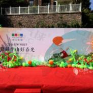 龙湖悠山郡气球装饰图片