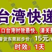 硅胶胸垫快递到台湾图片