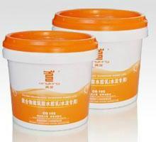 供应聚合物防水浆料