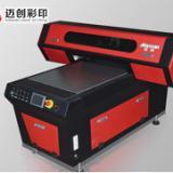 供应uv彩色印刷机多色印刷机