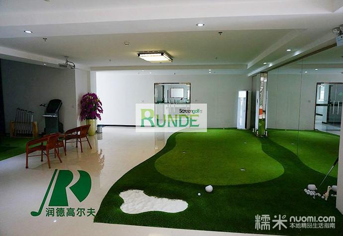 长沙室内模拟高尔夫图片|长沙室内模拟高尔夫样板图|长沙室内模拟高尔夫-润德实业(河南)有限公司