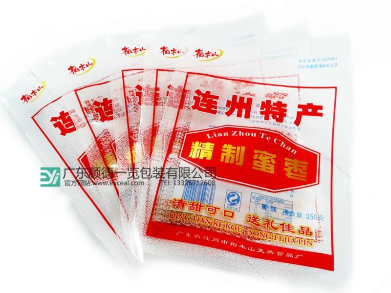 乌鲁木齐/供应乌鲁木齐蜜枣包装袋图片