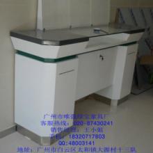 供应用于银行家具的邮政储蓄银行家具填单台批发