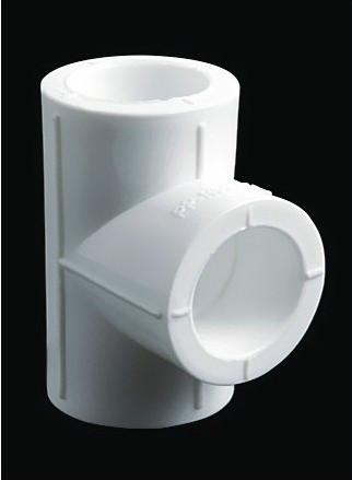 PPR管材配件接头销售