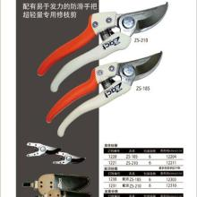 日本进口杰克特园艺剪修销售枝剪价格