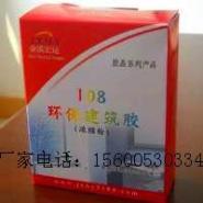 上海108建筑胶粉图片