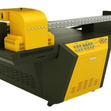 爱普生打印机uv打印机