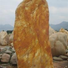 供应奇石,大型奇石,景观奇石,园林奇石,奇石刻字石批发