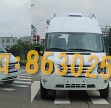 供应QX5046XLJ型旅居车