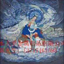 供应艺术壁画装饰摆挂件