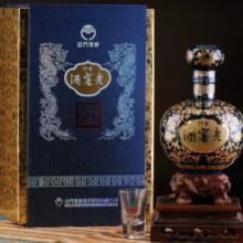 供应金门高粱酒56度十年老窖酒批发