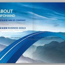 供应企业产品画册设计印刷批发