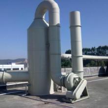 供应广州市酸雾净化器,水喷淋酸雾净化器,水喷淋酸雾净化器