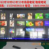 广州高清80寸90寸100寸液晶电视