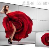 广州80寸90寸100寸液晶电视显示屏租赁