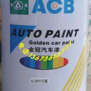 金冠牌丙烯酸金属汽车漆纯白色家具图片