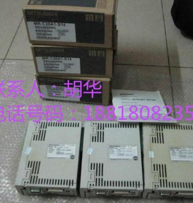 日系进口电机图片/日系进口电机样板图 (3)