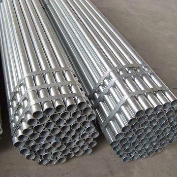 供应不锈钢管厂家批发图片