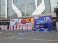 供应上海桁架展台搭建商展览展会公司、上海专业展会服务图片