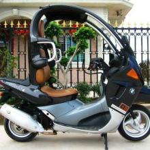 供应宝马C1-200摩托车报价宝马200摩托车摩托车跑车批发