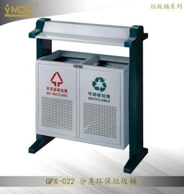 钢板喷塑垃圾桶图片/钢板喷塑垃圾桶样板图 (2)