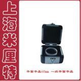 供应高精度60mm平面平晶_一级平晶,圆形平晶,平晶,厂家直销