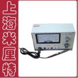 供应高品质高斯计-特斯拉仪ST-3-ST3高斯仪-特斯拉计-磁通计
