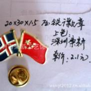国旗徽章动物图案徽章企业徽章图片