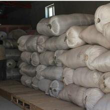 供应羊绒被报价-羊绒被价钱