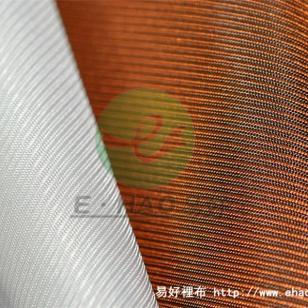易好里布销售斜纹里布/190T涤塔夫图片