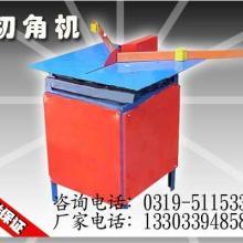 黑龙江画框切割机器和切角机器相框机器哪个厂家的好