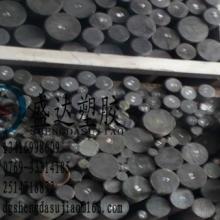 供应 黑色尼龙棒、增强尼龙板、耐磨损PA板、高强度PA棒图片