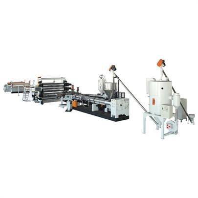 金韦尔机械ABS片材板材挤出生产线