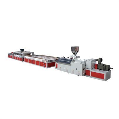 金韦尔PVC木塑建筑模板生产线