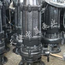 WQ型潜水污水泵选中蓝批发