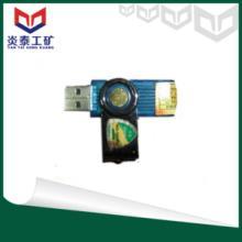 供应FHS2/5矿用本安型USB闪存盘 防爆标志ExibI批发