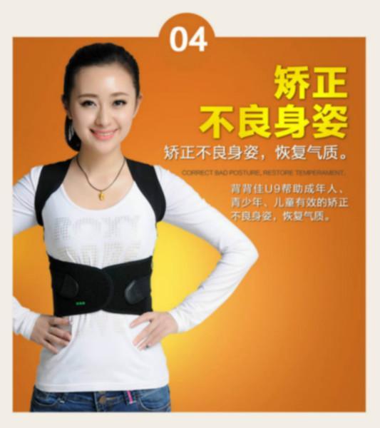 庆背背佳专卖店在哪 哪里有卖背背的 背背佳多少钱