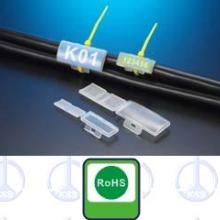 供应kss标示盒PE本色空白胶管|标志靶|EC型配线标志|标志箱图片