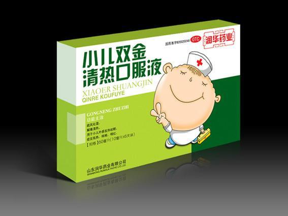 供应包装盒印刷批发,郑州包装盒印刷生产厂家,郑州包装盒印刷报价
