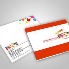 供应印刷 专业印刷制作